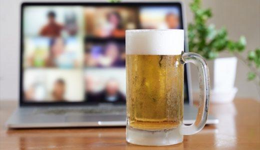 2020ふるさと納税でゲットしたもの「ビール」