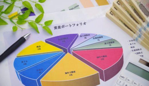 わたしの日本株ポートフォリオ(2021.1.18)