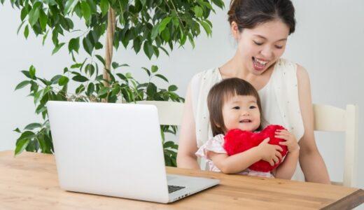 「格安パソコン」で家計を助ける