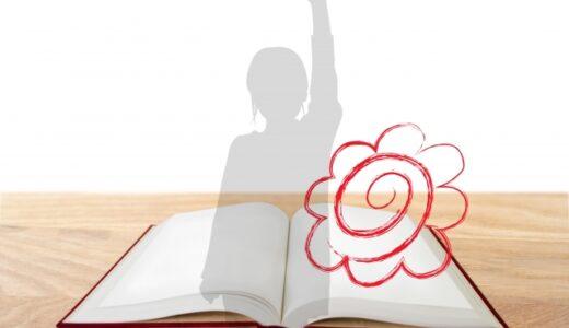 子育て参考本「子育てベスト100」