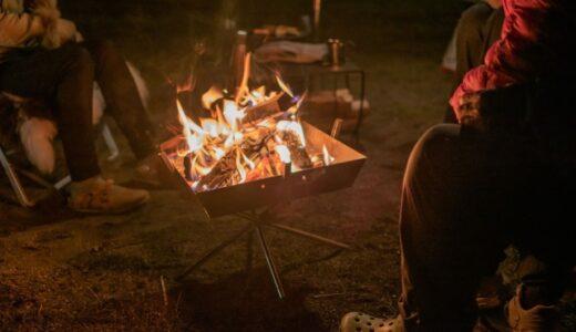 わたしの趣味「ソロ焚火」