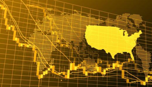 大きいリターン!リスク分散!「米国株投資」はじめよう(^ω^)
