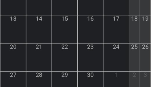 FXで堅実に稼ぐ週間レポート!+1,336円利確!(8/30~9/3)
